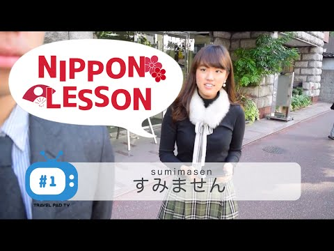 TRAVEL PAD TV~NIPPON LESSON ♯1~