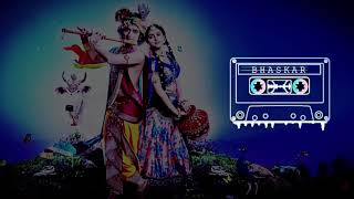 Radha Krishna Ringtone | Radha krishna Flute Ringtone | #radhakrishn #राधाकृष्ण #starbharat