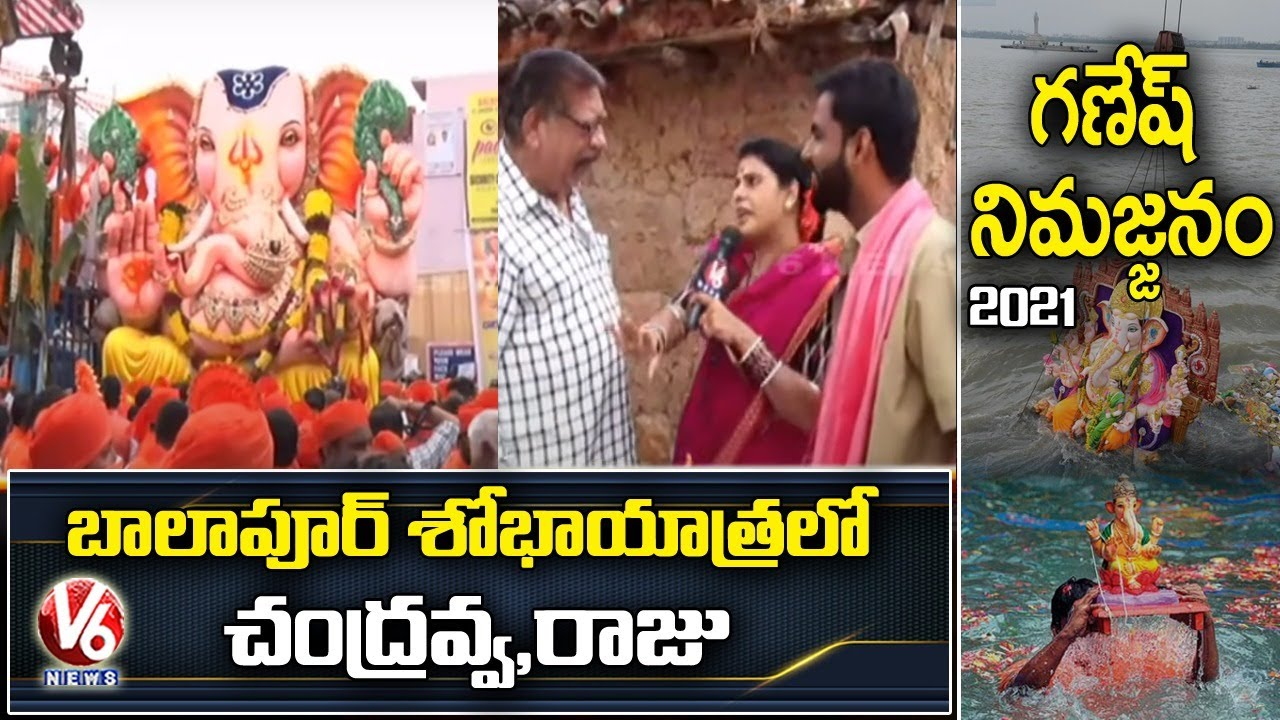 Download Teenmaar Chandravva And Auto Raju At Balapur Ganesh Shobha Yatra | V6 News