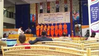 Best Group Song Sanskrit by Virender at Bharat Vikas Parishad National level