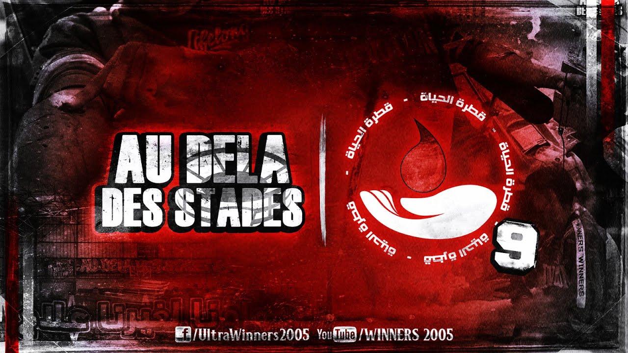 WINNERS 2005 - Journée don de sang 2021 - 9° édition