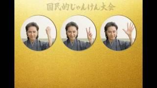 田村正和-Sapporo啤酒2011年第四季國民大賞的網頁動態廣告.