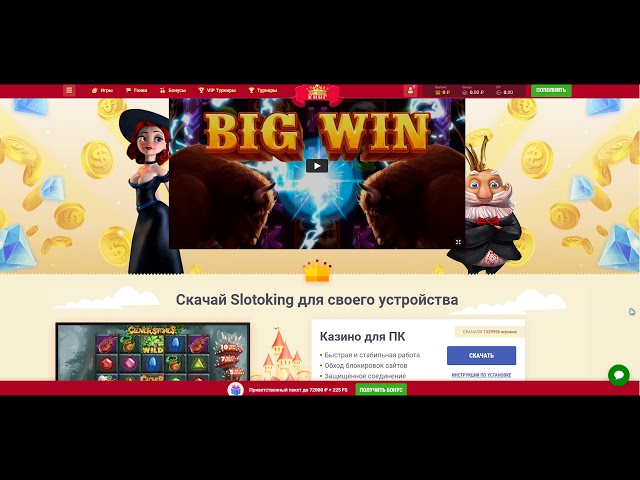 Video zI7xBfBy554