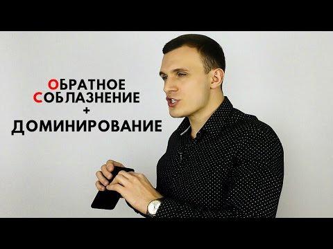 секс знакомства для секса украина