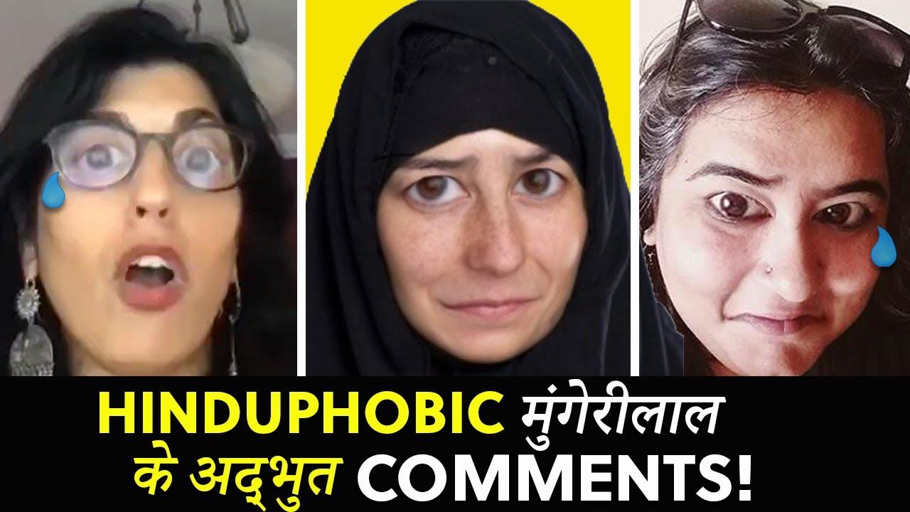 Hinduphobia MELTDOWN COMPILATION | Dismantling Global Hindutva Edition!