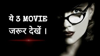 3 life changing english movies |hindi| best motivational movies story in hindi