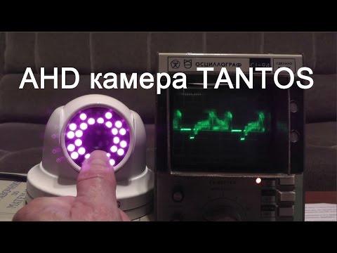 Квант — системы видеонаблюдения в Тольятти. Видеокамеры