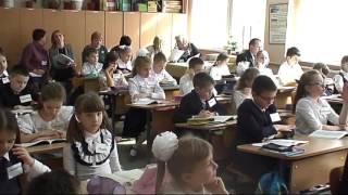 """""""Вчитель року 2017"""" Початкова освіта Відкритий урок Білійчук А.І."""