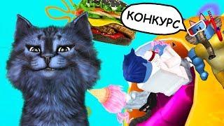 КОНКУРС РИСУНКОВ! и СИМУЛЯТОР ЗАКУСОЧНОЙ #3 в РОБЛОКС / ROBLOX Fast Food Simulator