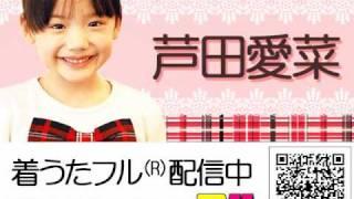 テレビドラマ「Mother」への出演や、大河ドラマ「江・姫たちの戦国」で...