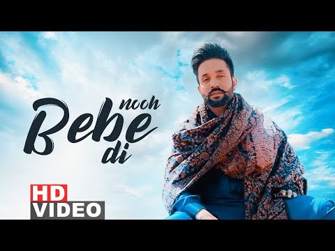 Nooh Bebe Di (Full Video) | Dilpreet Dhillon | Latest Punjabi Songs 2019 | Speed Records