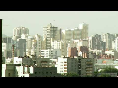 Панорамный вид на город из офиса Айтекс