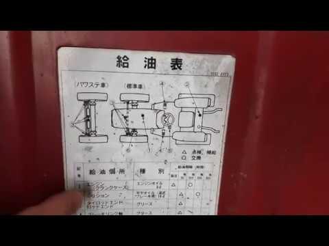 Обслуживание японского минитрактора