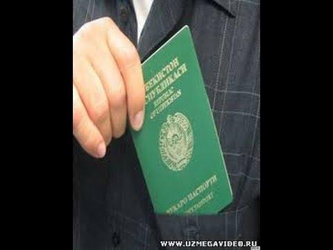 pasport tekkshirish 2