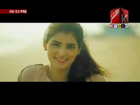JEKAR BHUL ME TONKHA Full Song | KASHIF AGHANI| KASHISH TV NEW SONG 2018 |KTN DIRECTOR SUNNY SOLANGI