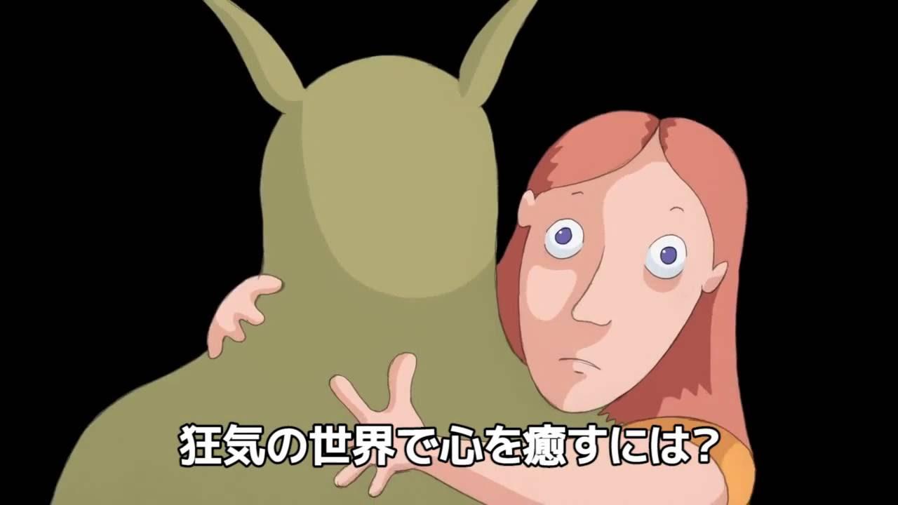 映画「ロックス・イン・マイ・ポケッツ」の公式日本版を、一介の映画ファンが作ったというお話
