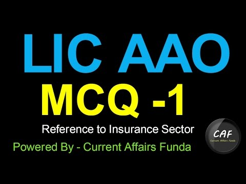 LIC AAO- PART 1 Insurance Related Concept & MCQ ( LIC AAO , ADO )