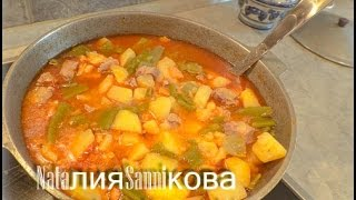 Вкусный ужин Рецепт тушеная картошка со стручковой фасолью и свиным мясом