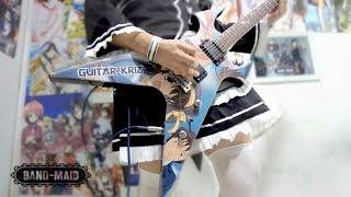 BAND MAID - Freezer guitar cover