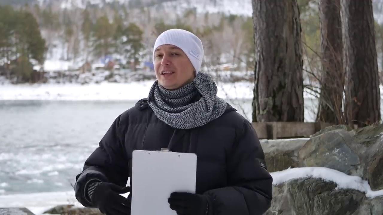 Козерог Гороскоп на декабрь 2018 Событие 1