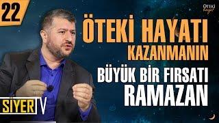 Öteki Hayatı Kazanmanın Büyük Bir Fırsatı Ramazan | Muhammed Emin Yıldırım (22. Ders)