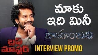 Satya Dev about Bluff Master | Satya Dev Candid Interview Promo | Nandita Swetha | Telugu FilmNagar