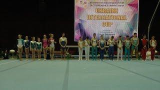 Ukraine International CUP 2017 (Організатор Олімпійська чемпіонка Стела Захарова)