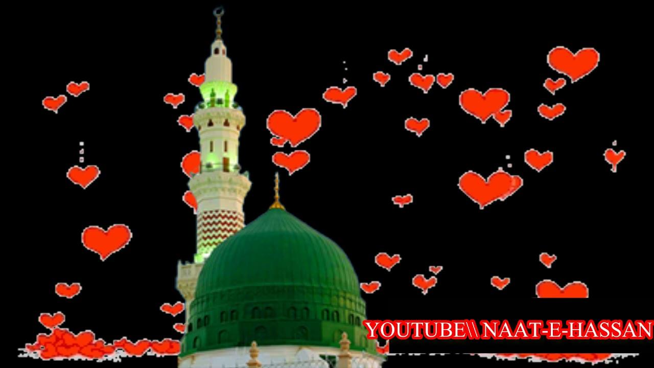 New Naat Whatsapp Status Status Latest Naat Status By Qari Rizwan New Naat