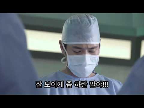 130823 Good Doctor Making Film - 2  KimDoHan Aggressive