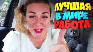 20 МИНУТ ЛУЧШИХ ОТБОРНЫХ ПРИКОЛОВ #22 ПРИКОЛЫ 2019...