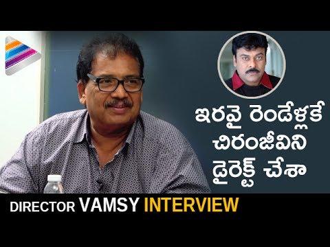 Director Vamsy Reveals Facts about Chiranjeevi | Vamsy Exclusive Interview | Telugu Filmnagar