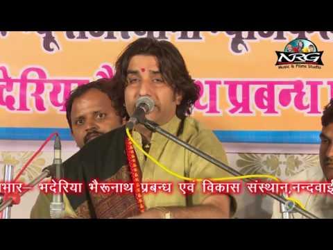 Prakash Mali Bheruji Bhajan - Bheruji Ghughariya Ghamkave | FULL VIDEO  | Famous Rajasthani Bhajan