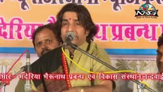 Prakash Mali Bheruji Bhajan Bheruji Ghughariya Ghamkave FULL VIDEO Famous Rajasthani Bhajan