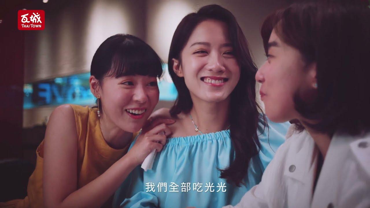 2021 靚星演員作品:【瓦城酸辣甜之三部曲】【 女性友人 之之】