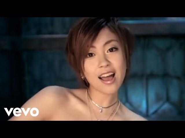 宇多田ヒカル - Wait & See ~リスク~