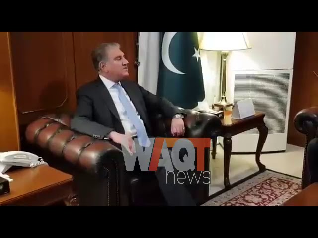 اسلام آباد:جرمنی کے وزیر خارجہ ہائیکو ماس کی وفد کے ہمراہ وزارتِ خارجہ آمد