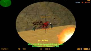 Играем на ZM сервере Counter-Strike 1.6VIP Free