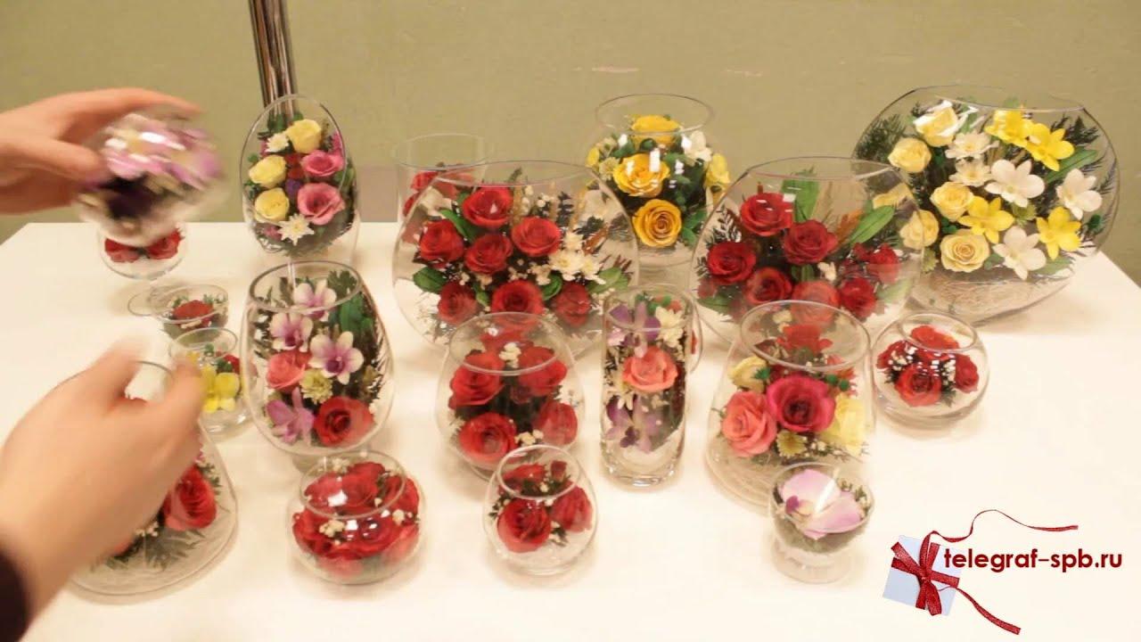 Живые цветы в вакууме - Роза в стекле - YouTube