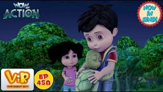 Vir: The Robot Boy | The Turtle Alien | As Seen On HungamaTV | WowKidz Action