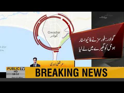 5-alleged-terrorists-attack-five-star-hotel-in-gwadar,-forces-surrounded-the-hotel
