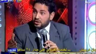 الشيخ الزغبي والكتاب المقدس 18 الحلقة 5 5 7