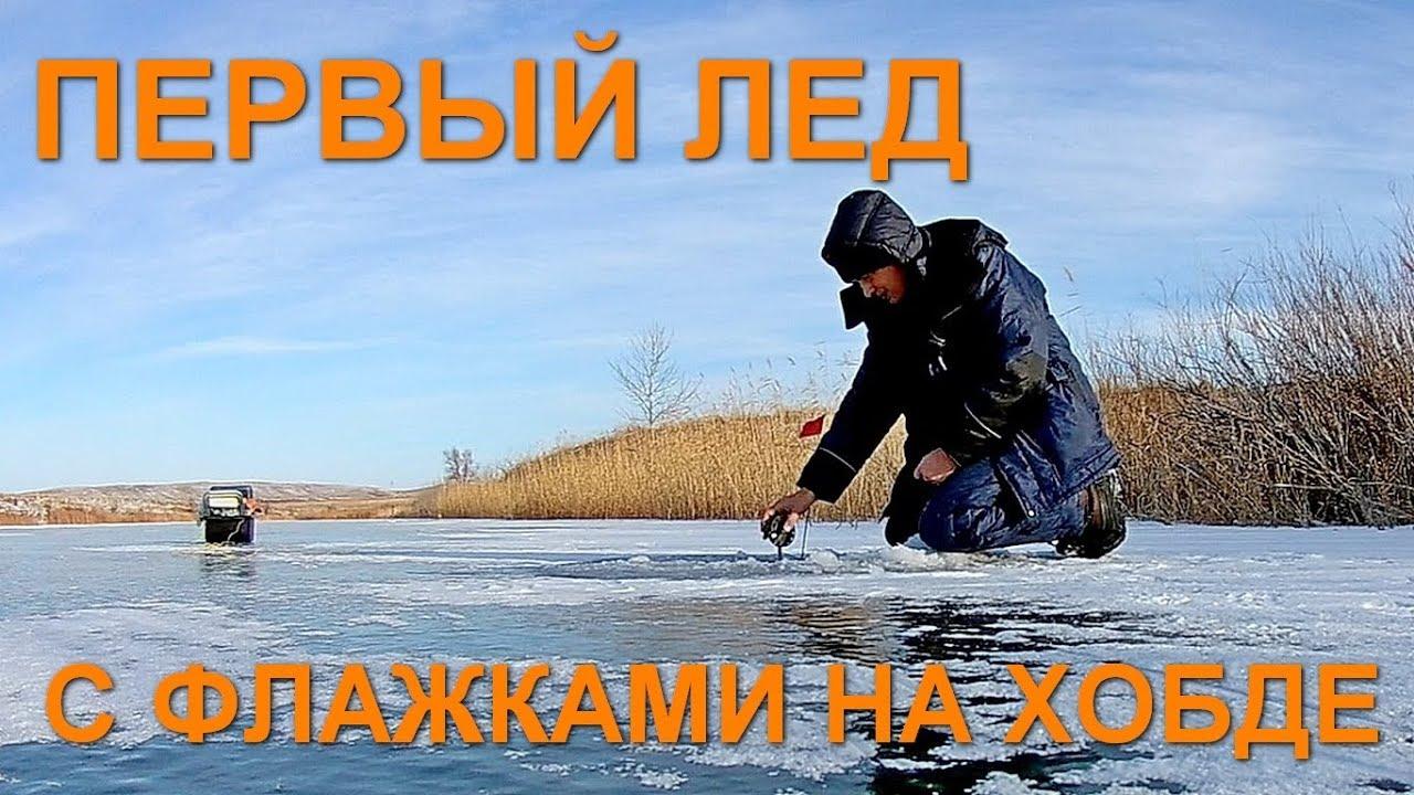 рыбалка в саратовской области на карася