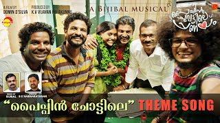 Paipin Chuvattile Pranayam | Theme Song HD | Bijibal | Neeraj Madhav | Domin D