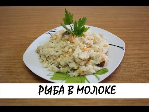Рыба фаршированная - рецепты с фото на  (69