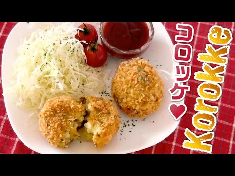 How To Make Korokke (Japanese Croquette Recipe) | OCHIKERON | Create Eat Happy :)