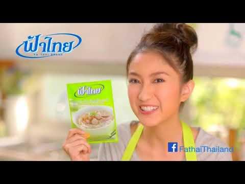 โฆษณาไทย 2560 - 334 (1)