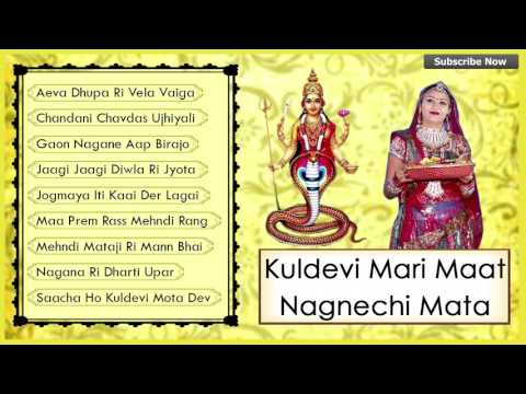 Nagnechi Mata Bhajan 2017   NAVRATRI SPECIAL   Shyam Paliwal   AUDIO JukeBox   Rajasthani Songs