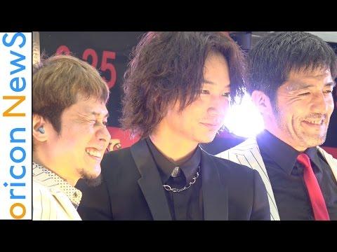 スカパラ×Ken Yokoyama×綾野剛 新宿で激アツLIVE 映画『日本で一悪い奴ら』公開記念