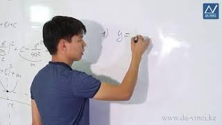 8 класс, 20 урок, Функция y=ax^2+bx+c, ее свойства и график