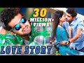 New Released Full Hindi Dubbed Movie FIRST LOVE 4K South Indian Movie In Hindi mp3
